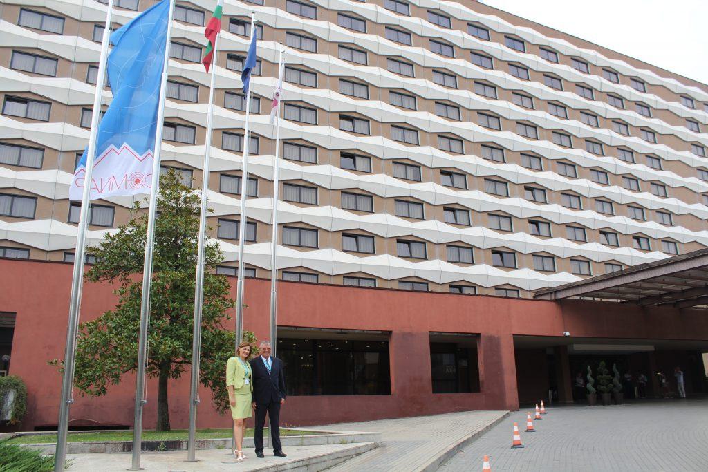 Хотел Пловдив