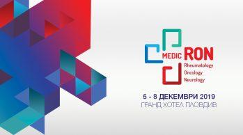 Конференция Пловдив